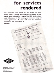 Bill Nicholson thanks Umbro