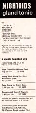 Mightoids Gland Tonic 1971