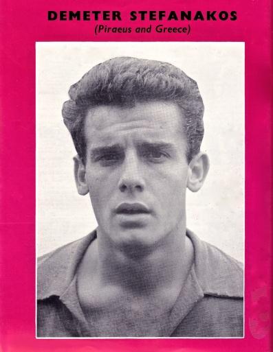 Demeter Stefanakos, Olympiakos 1961
