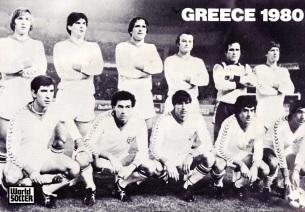 Greece 1980