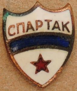 spartak-sofia