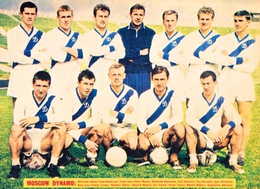 Dynamo Moscow 1966