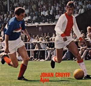 John Cruyff, Ajax 1971