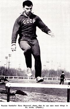 Slava Metreveli, Soviet Union 1966
