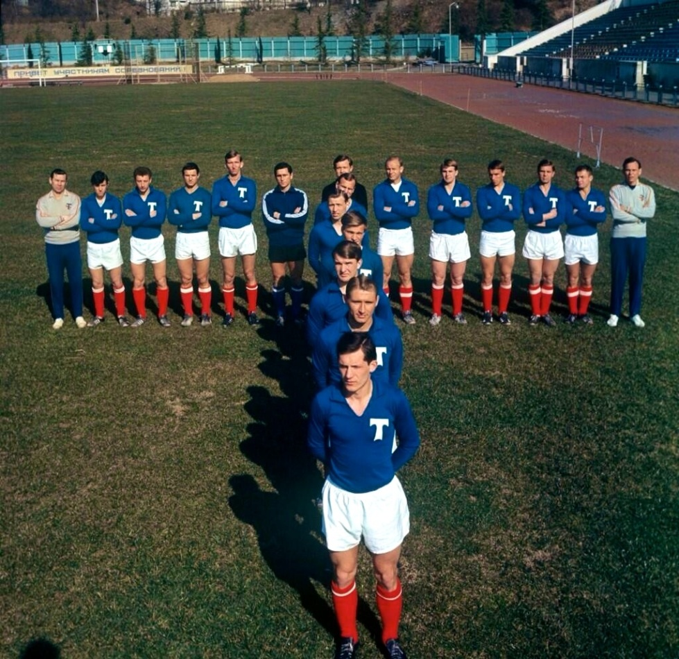 Torpedo Moscow 1968