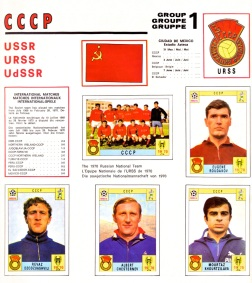 World Cup 70 Soviet Union 1