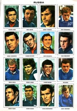 World Cup 1970 FKS Album: Russia