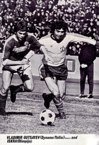 Vladimir Gutsayev, Dinamo Tblisi 1979