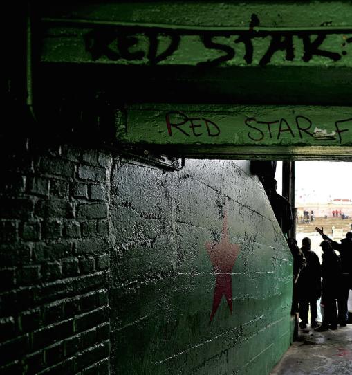 Red Star Paris, Stade Bauer