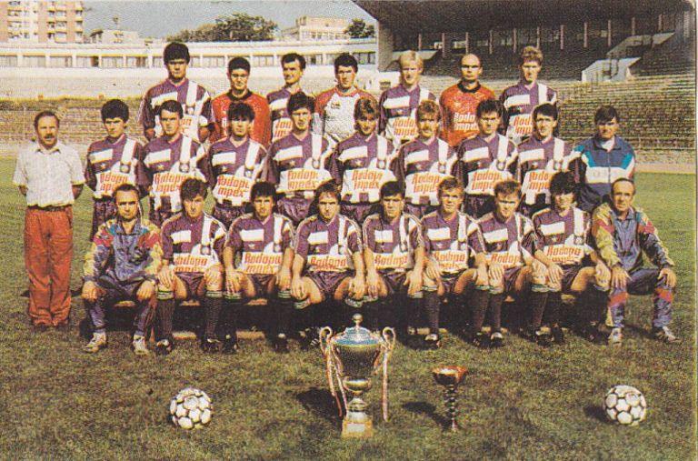 FC Etar, 1991