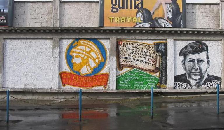 Graffiti of Milos Obilic and Arkan at Obilic stadium