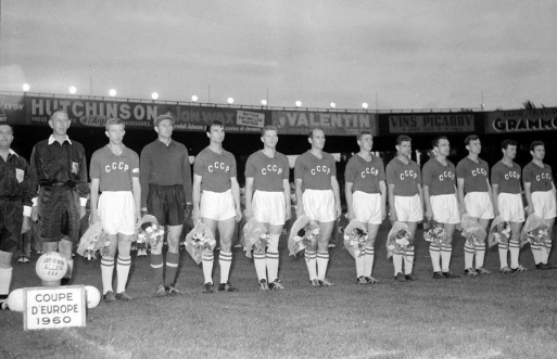 Soviet Union line up before the European Nations Cup Final 1960