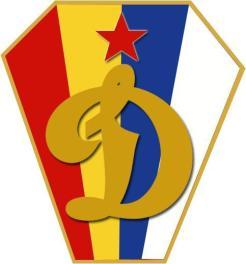 Dinamo Sofia (1949-57)(Bul)