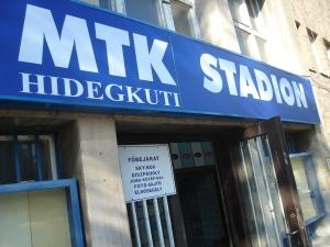 mtk-entrance