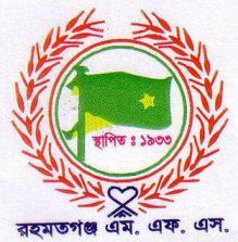 Rahmatganj MFS (Bangladesh)